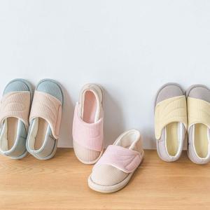 Sanaris ルームシューズ 介護シューズ リハビリシューズ 婦人 女性用 おしゃれ 介護 靴 レディス スリッパ 高齢者 室内履き 女性|rysss