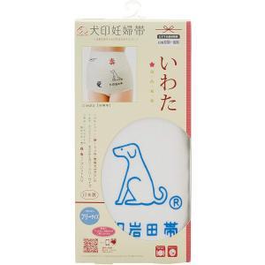 犬印本舗 妊婦帯 岩田帯タイプ いわた