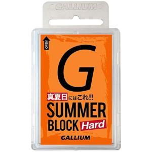 ガリウム(GALLIUM) SUMMER Block Hard(100g) SW2179 SW217...