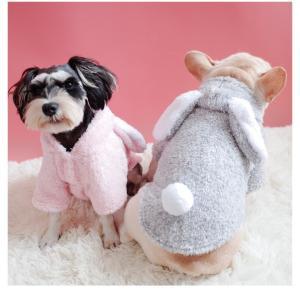 PlusQit かわいい 犬服 冬用 ドッグウェア ペット服 ふわふわ 小型犬 中型犬 ウサギ形 フード付き モコモコ 小型犬 中型犬 猫の服|rysss