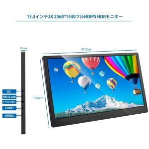 cocopar?2Kモバイルモニタ 13.3インチ2560*1440フルHDIPS HDR機能を支持...