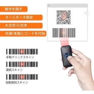 Tera 小型 バーコードスキャナー 技適マーク付き 2次元 1次元 QRコード対応 有線&無線 USB 2.4G Bluetooth対応|rysss