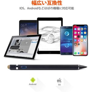 Semiro タッチペン スマートフォン タブレット スタイラスペン 極細 iPad iPhone ...