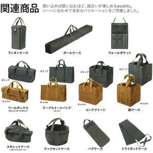 asobito(アソビト) ツールボックス XSサイズ キャメル 約20cm 調味料 小物 収納ケース 防水 頑丈 9号綿帆布 キャンプ ア|rysss