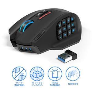 Gamspeed MMO高精度プロフェッショナルレーザーゲーミングマウス、16000DPI 1000Hzポーリングレート2.4GHz 5段階|rysss