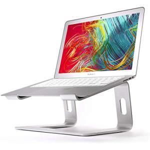 パソコン台 Macbook PC ラップトップ スタンド ノートパソコン 台 机上 パソコンスタンド ポータブル 持ち運び便利ノートパソコン|rysss