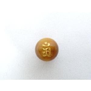 【風水・ 梵字・ぼんじ】パワーストーン・タイガーアイ(虎目石)・アン(たつ・へび)金字・梵字玉 10mm |ryu