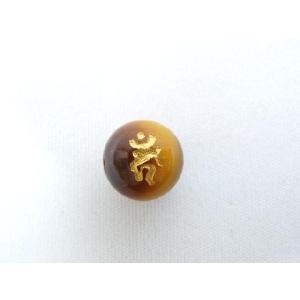 【風水・ 梵字・ぼんじ】パワーストーン・タイガーアイ(虎目石)・カーン(とり)金字・梵字玉 10mm |ryu