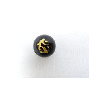 【風水・ 梵字・ぼんじ】パワーストーン・オニキス・タラーク(うし・とら)金字・梵字玉 10mm |ryu