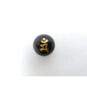 【風水・ 梵字・ぼんじ】パワーストーン・オニキス・マン(うさぎ)金字・梵字玉 10mm |ryu