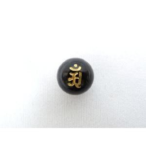 【風水・ 梵字・ぼんじ】パワーストーン・オニキス・アン(たつ・へび)金字・梵字玉 10mm |ryu