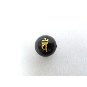 【風水・ 梵字・ぼんじ】パワーストーン・オニキス・バン(ひつじ・さる)金字・梵字玉 10mm |ryu