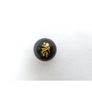 【風水・ 梵字・ぼんじ】パワーストーン・オニキス・カーン(とり)金字・梵字玉 10mm |ryu
