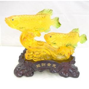 アロワナ 龍魚 双魚 風水置物 琥珀色 樹脂製 中 金運 財運|ryu