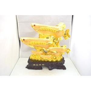 アロワナ 龍魚 群れ 樹脂製置物 台座付き 大|ryu