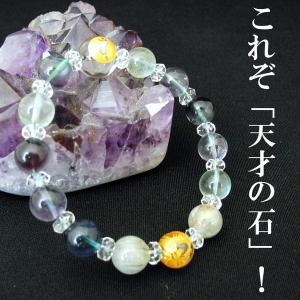 厄よけ 全体運 金彫り梵字 龍水晶 フローライト ブレス|ryu