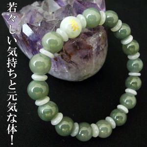 厄よけ 健康運 金彫り梵字 ヒスイ ブレス|ryu