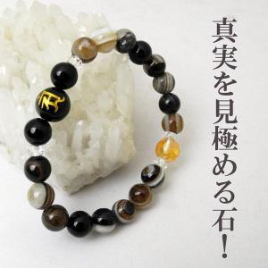 厄よけ 全体運 金彫り 梵字 天眼石 龍水晶 天眼石 パワーストーンブレス|ryu