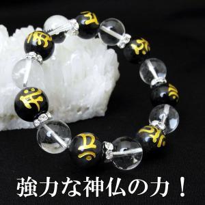 総金彫梵字ブレス ブルータイガーアイ 青虎目石 すべての神仏の御加護 水晶 14mm|ryu