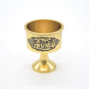 銅製水盃 銅杯 中 開運 風水グッズ|ryu