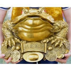三脚蟾蜍 三本足のカエル 銅製置物 財運 商売繁盛 特大|ryu|10