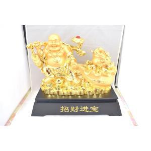 三脚蟾蜍 三本足のカエル 布袋様 如意棒 黄金袋 樹脂製置物 財運 商売繁盛 大|ryu