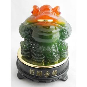 三脚蟾蜍 銭蛙 三本足のカエル 回転置物 中 金運 財運 商売繁盛|ryu