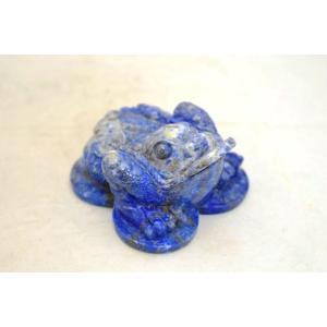三脚蟾蜍 さんきゃくせんじょ 三本脚の蛙 天然石製置物 ラピスラズリ 中|ryu|05