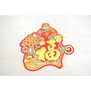 福飾 中華ステッカー ひょうたん 招福  瓢箪型 13cm|ryu