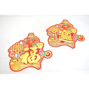 福飾 中華ステッカー ひょうたん 招福 招財進寶 瓢箪型 13cm 二枚セット|ryu
