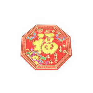 【メール便OK】 福飾 福 八卦型 赤 ステッカー 敷物 18cm|ryu