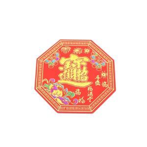 【メール便OK】 福飾 招財進寶 八卦型 赤 ステッカー 敷物 18cm|ryu