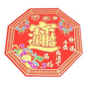 【メール便OK】 福飾 八卦型 招財進寶 赤 ステッカー 敷物  25cm|ryu