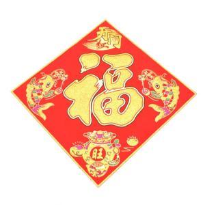 【メール便OK】 福飾 鯉 中華ステッカー 福 角型 24cm|ryu