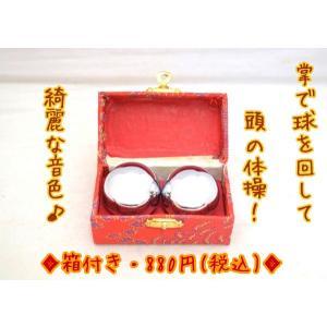 健身ボール グリフィンエッグ 箱付き 健康 ヒーリング|ryu
