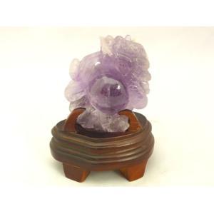龍 アメジスト 紫水晶 愛の守護石 置物 一点物|ryu