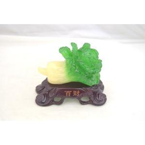 白菜 百財 百才 金運 健康運 樹脂製置物 インテリア 小|ryu