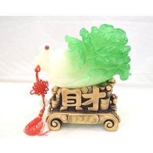 白菜 百才 百財 金運 健康運 財 樹脂製置物 インテリア 中|ryu|04