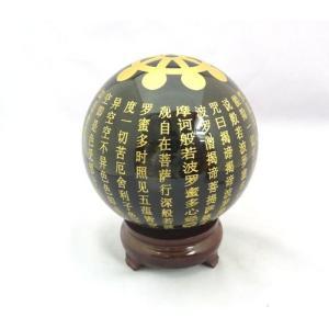 オニキス 球体置物 厄除け 般若心経彫り 台座つき|ryu