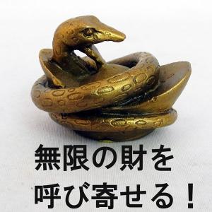 巳 ヘビ 蛇 銅製置物 元宝 十二支|ryu