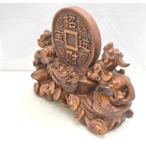 貔貅 ヒキュウ ペア 木彫り風 台座付き 樹脂製置物 大 金運 財運|ryu|04