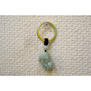 【メール便OK】 貔貅 ヒキュウ 翡翠 キーホルダー 天然石製|ryu