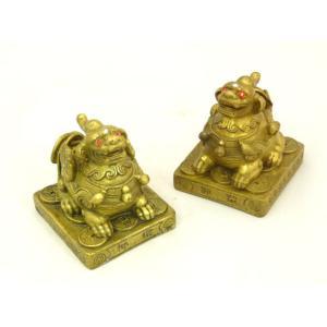 貔貅 ひきゅう 雄雌セット 銅製置物 小|ryu