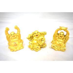 特価!裕福 財運 富の象徴 笑佛様 布袋 笑い仏 笑仏 金運 3点セット ねり製置物 ryu