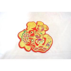 【メール便OK】 福飾 鯉 中華ステッカー 福の字型 金色 18cm ryu