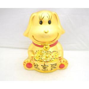 戌 犬 貯金箱 陶器製置物 聚宝盆|ryu