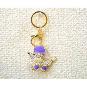 【メール便OK】 犬 七宝焼き キーホルダー 金属製 紫|ryu