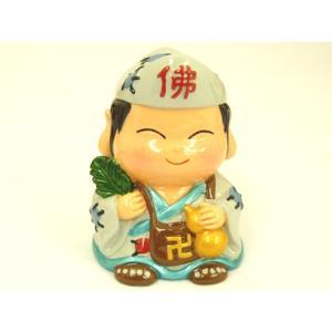 済公 さいこう アジアの神々 かわいい人形置物 中|ryu