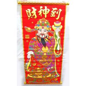 掛け軸 財神 聚宝盆 赤|ryu