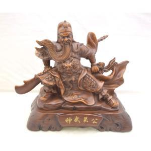関羽 樹脂製置物 神武関公 開運 風水 木彫り風 インテリア 中 ビジネスの神様|ryu